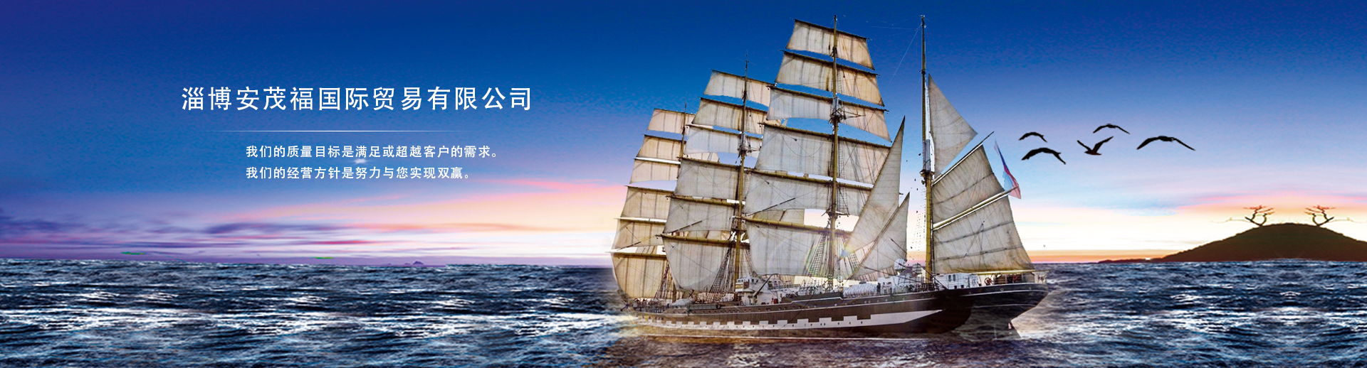 永利皇宫娱乐官网